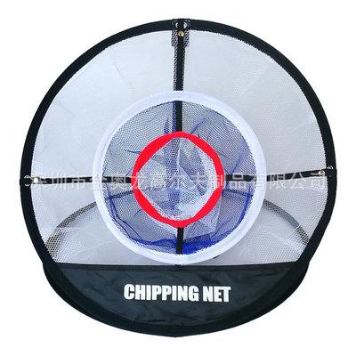 現貨 高爾夫用品 折疊高爾夫球目標練習網切桿網切球網揮桿網