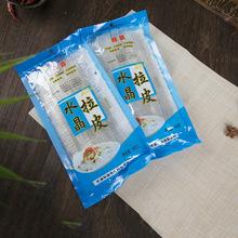 廠家批發 水晶拉皮 東北大拉皮180g/袋馬鈴薯寬粉皮 水晶粉皮