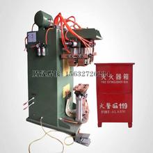 灭火器箱点焊机  消防箱自动焊机  自动点焊机生产厂家  支持定做
