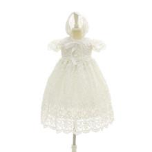 美其朵欧式洗礼服女童婴儿宝宝周岁生日满月摆酒婚纱礼服公主裙子