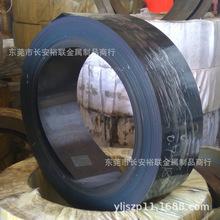 进口C67 CK67弹簧钢带片0.15-4mm淬火弹簧钢带锰钢板高弹性锰钢片