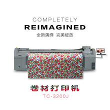 騰創機械3220 PVC膜uv卷材機 皮革uv打印機 燙畫絲印數碼印刷機