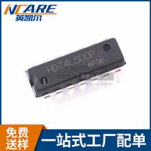 全新原装 HD74LS00P 逆变器集成块集成电路 双列直插式DIP14