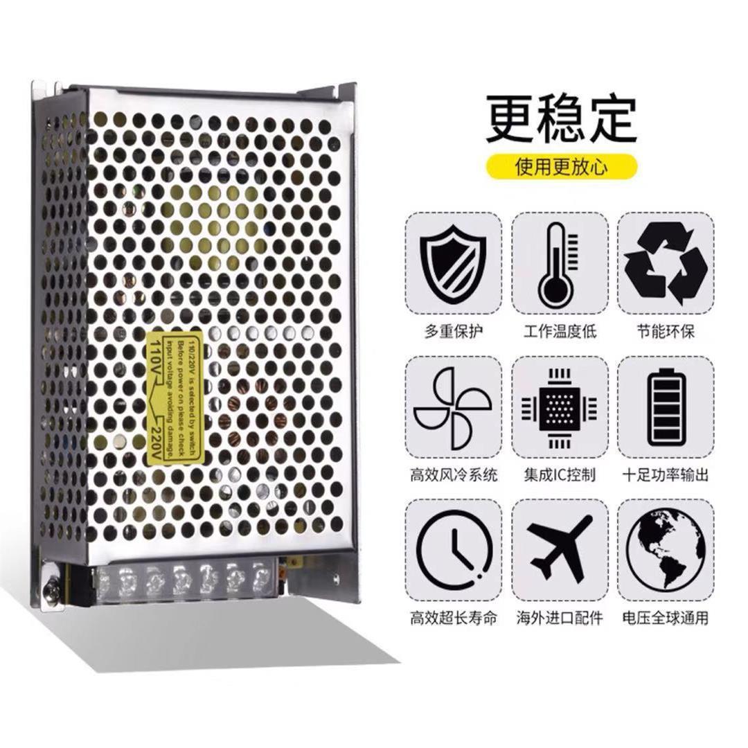 AC-DC 24V5A 120WLED开关电源 小体积玻纤板材 高品质低功耗电源
