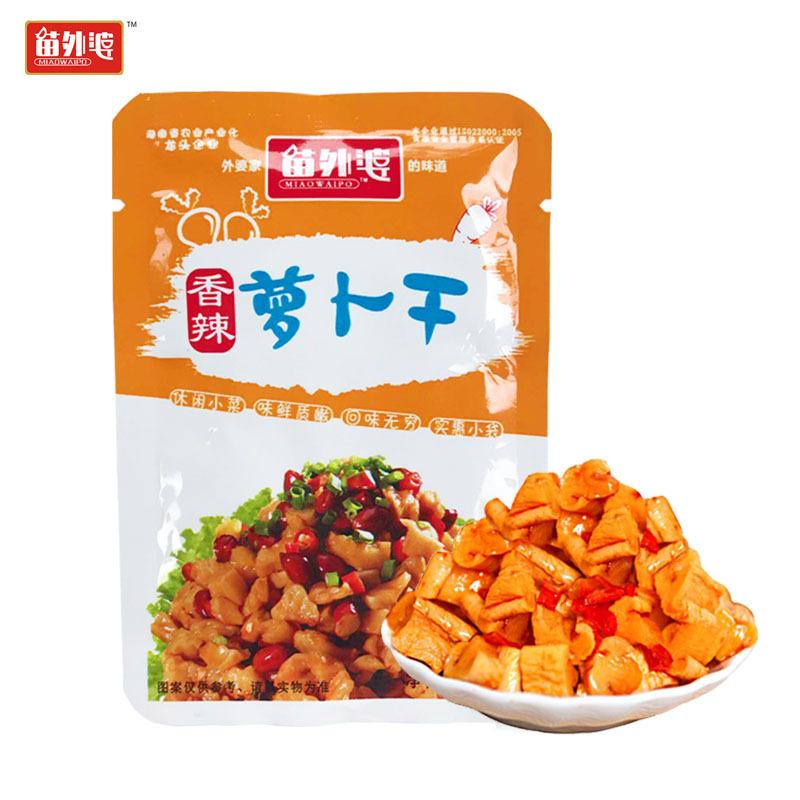湘西开胃辣椒萝卜干 香辣萝卜15g/袋厂家批发 餐饮商超学校货源