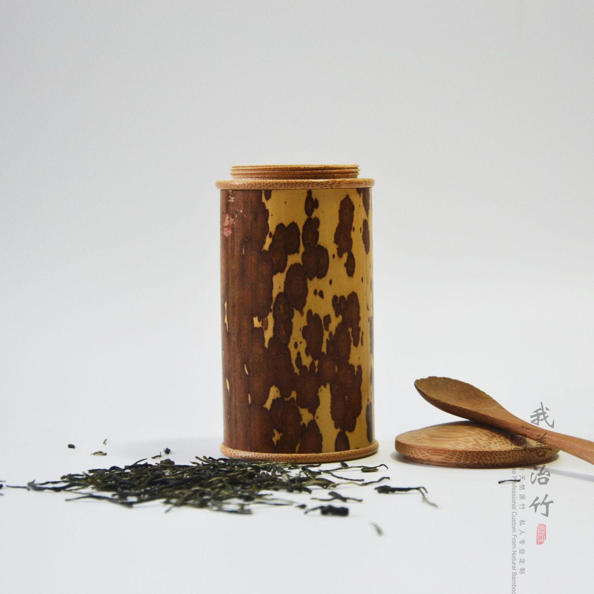 茶叶筒10-5-1