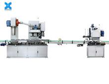 供应25-35CPM方便桶自动翻边机,制罐设备     厂家直销