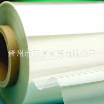 批發供應 防靜電聚酯膜 PET聚酯膜 印刷聚酯膜 河北聚酯薄膜