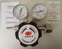 不锈钢氩气减压阀YAR13R-3R高纯气体 特气调整减压器AR表316L繁瑞