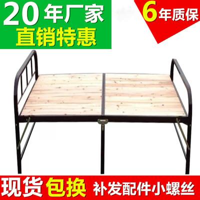 批发折叠床办公室午休床 医院陪护床简约单人二折床 简易钢木折床