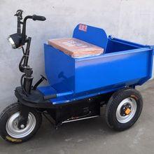 厂家直销 电动三轮车 拉货 工程农用建筑工地运输车自?#26007;?#26007;车