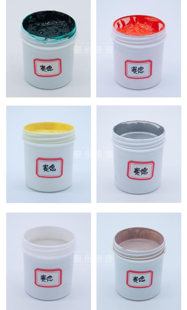 低温丝网印刷玻璃银油