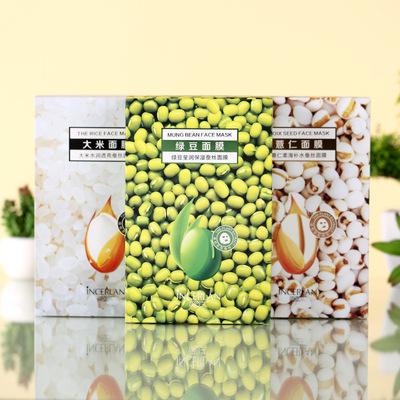 韵姿兰五谷面膜 薏仁大米绿豆面膜 爆款补水保湿面膜批发 10片/盒