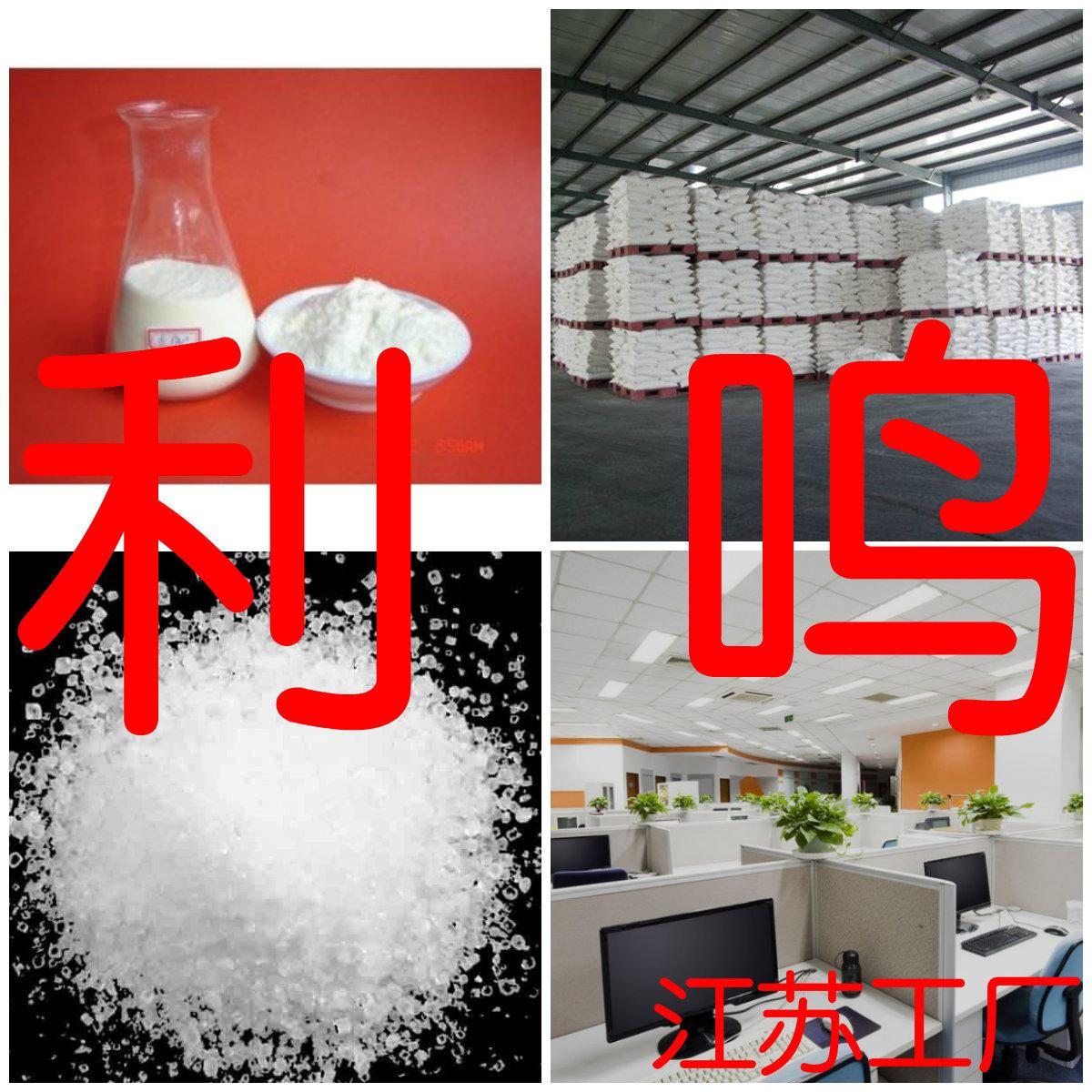 二甲基氨基丙烯酸盐 量大优惠 诚信经营 发货及时 淄博工厂 山东