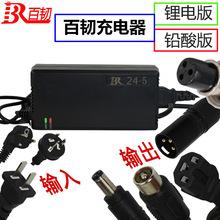 百韧锂电池电动车充电器 24v36v48v5A 新升级智能充电器 60v72v3A