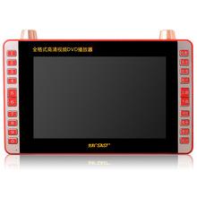先科1286D 移动DVD看戏机便携式EVD视频机插卡音箱扩音器唱戏机