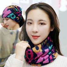 围巾韩版男女百搭冬季围脖学生脖套套脖针织保暖套头护颈帽子面罩