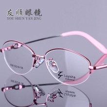新款钛合金光学架 金属记忆眼镜框批发8165时尚 女士 半框眼镜架