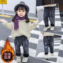 2018冬裝女童牛仔褲新款韓版兒童純色寬松哈倫長褲加絨加厚童褲潮