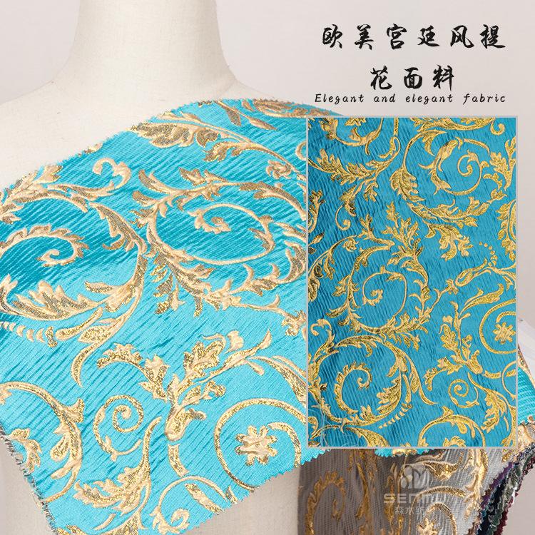 欧美宫廷风提花面料 金银丝外套面料 青花瓷高密色织提花
