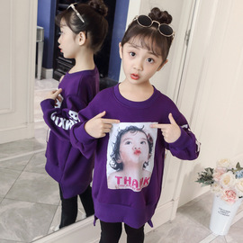 Girls' sweater new autumn and winter bottoming shirt in the long section of girls and gas and velvet thick warm shirt