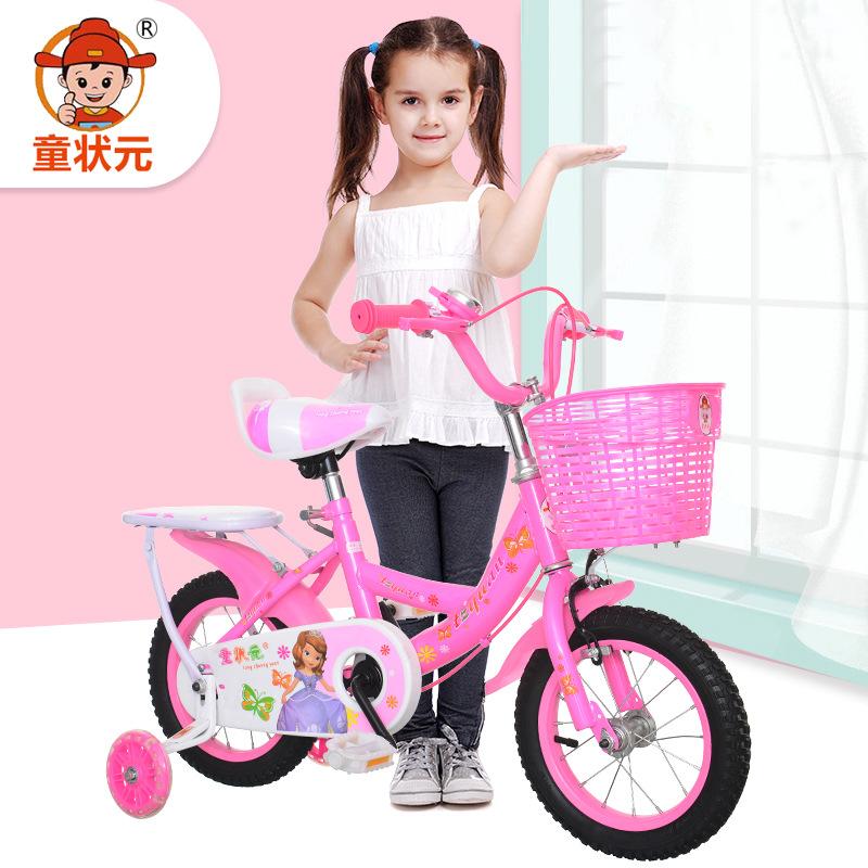 厂家直销儿童自行车公主12寸14寸 16寸18寸批发零售一件代发单车