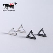 诗尚爆款s925纯银男士耳钉黑色三角形潮流时尚立体耳扣一件代发