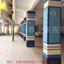 厂家定制校园中式浮塑 校园文化浮雕墙 塑料墙面装饰塑复古墙