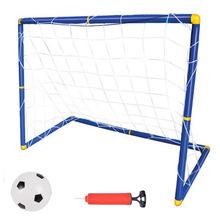 90CM儿童大号足球门 DIY简易安装室内外便携式休闲运动玩具足球架