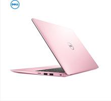 戴尔(DELL)2018款 金属超极本5370-2305办公游戏学生笔记本电脑