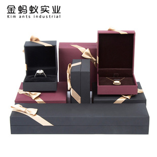 Bow Tactile Paper Tie Flower Jewelry Box Ring Box Necklace Bracelet Bracelet Jewelry Packaging Box Jewelry Box