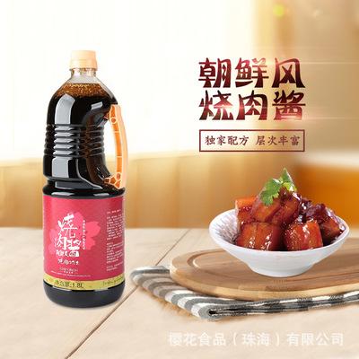 樱花朝鲜风烧肉酱 韩国风味摒挡调味汁  烧烤腌肉沾酱调料 1.8L