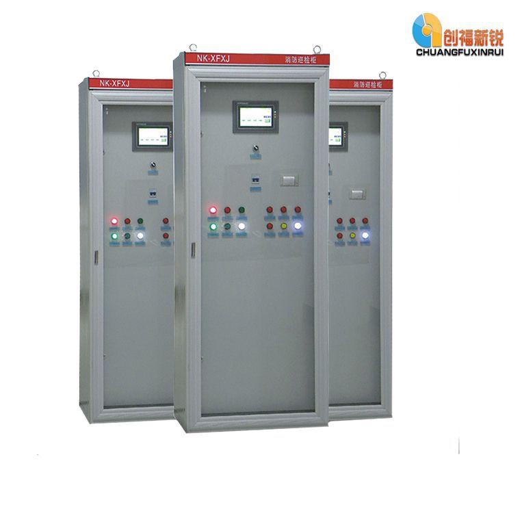 厂家供应 消防低频巡检控制柜电气控制柜低压控制柜PLC控制柜