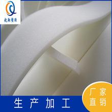 生产高品质聚氨酯PU海绵 阻燃密封防尘减震保温隔热 可自粘带胶