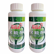 国光原液吊针原液母液大树营养液树木移植激活液氨基酸水溶肥料