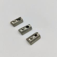 40铝型材弹珠螺母弹珠定位螺母 带钢珠螺母 弹性螺母定位滑块