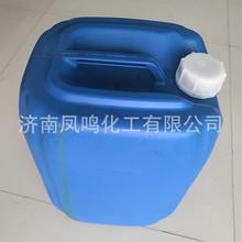 乳化石蜡 液体水溶性石蜡 白色结膜软胶体 厂家直销 量大优惠
