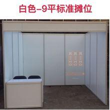 鑫淼会展隔断 博物馆隔墙 室内展示装修可拆卸展架铝型材板配件
