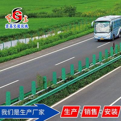 绿色双波护栏板喷塑道路挡板路中间挡板支架设施销售包运费安装