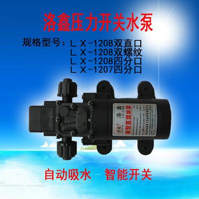 微型直流隔膜泵自吸泵压力开关型微型水泵电动小水泵12V抽水泵