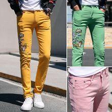 男士修身小脚裤弹力显瘦牛仔裤黄色红色刺绣紧身裤休闲长裤彩色潮