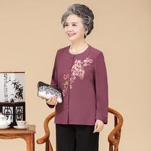 中老年人春装女套装妈妈装60岁老人衣服长袖70夏装80奶奶装两件套