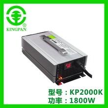 1800W廠家專業生產大功率工業智能充電器 48V電動車鋰電池充電器