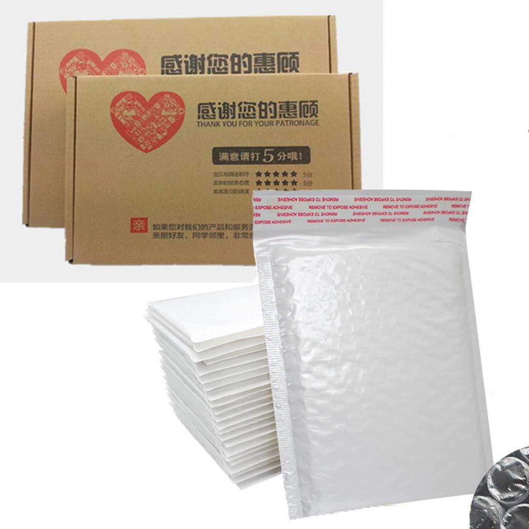 衣服包装 飞机盒  气泡信封袋   需要和衣服一起拍下
