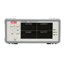 優利德UTE1003A/UTE1010A智能電量測量儀數字功率計電參數測試儀