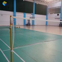 (14)户外羽毛球批发零售加工定制PE羽毛球网网球网