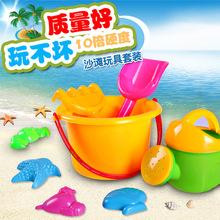 沙滩桶玩具套装 儿童大号塑料过家家戏水玩沙桶沙滩铲子夏季热卖