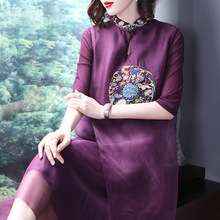 《預售》中國風2020春夏女裝新款圓領繡花寬松中長款真絲連衣裙女