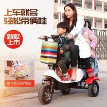 鑫劍電動三輪車老人女性代步接送孩子成人家用小型時尚休閑電瓶車