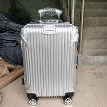 20寸镜面铝框拉杆箱杯架拉盒旅行行李包厂家批发礼品定制公司采购
